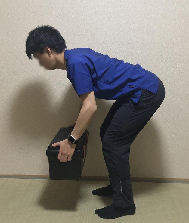股関節から持ち上げる