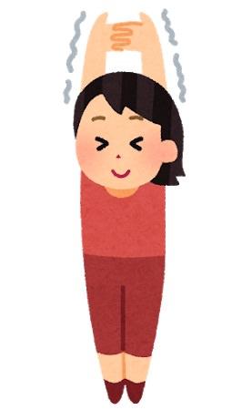 背伸びする女性のイラスト
