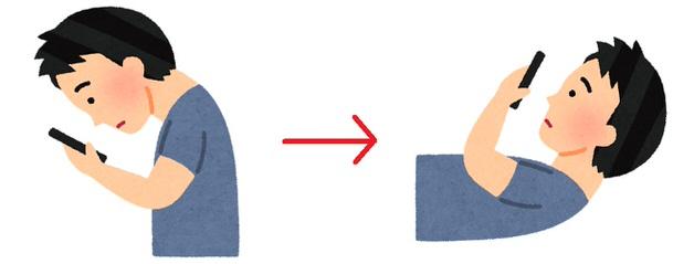 スマホ首と高い枕の画像